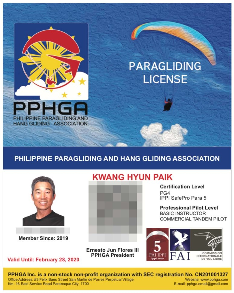 pyro paik pphga license